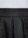 Юбка расклешенная с мягкими складками oodji #SECTION_NAME# (черный), 11600388-2/46140/2912D - вид 4