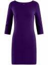 Платье трикотажное базовое oodji #SECTION_NAME# (фиолетовый), 14001071-2B/46148/8800N