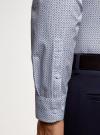Рубашка базовая приталенная oodji для мужчины (белый), 3B110019M/44425N/1075G - вид 5