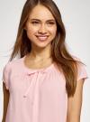 Блузка свободного силуэта с бантом oodji #SECTION_NAME# (розовый), 11411154/24681/4000N - вид 4