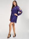 Платье шифоновое с манжетами на резинке oodji #SECTION_NAME# (синий), 11914001/46116/7500N - вид 6