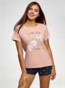 Пижама принтованная с шортами oodji для женщины (розовый), 56002213-3/44135N/5479P