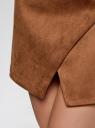Юбка из искусственной замши с запахом oodji для женщины (коричневый), 18H00007/45778/3700N