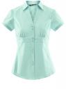 Рубашка с V-образным вырезом и отложным воротником oodji для женщины (бирюзовый), 11402087/35527/7300N