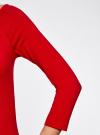 Платье с вырезом-лодочкой (комплект из 2 штук) oodji #SECTION_NAME# (разноцветный), 14017001T2/47420/19JJN - вид 5
