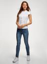 Рубашка с воротником-стойкой и коротким рукавом реглан oodji #SECTION_NAME# (белый), 13K03006B/26357/1029O - вид 6