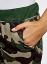 Брюки трикотажные на завязках oodji для женщины (зеленый), 16701042-2B/46919/6669O