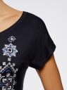 Футболка вискозная с вышивкой oodji для женщины (синий), 14708016-2/14744/7912P