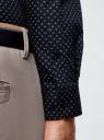 Рубашка хлопковая в мелкую графику oodji #SECTION_NAME# (синий), 3L110335M/19370N/7937G - вид 5