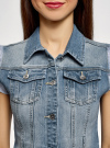 Жилет джинсовый с декоративными карманами oodji #SECTION_NAME# (синий), 12409023/45369/7000W - вид 4