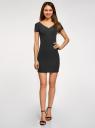 Платье с коротким рукавом и V-образным вырезом oodji для женщины (черный), 14001164/16720/2900N