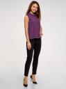 Топ базовый из струящейся ткани oodji для женщины (фиолетовый), 14911006B/43414/8800N