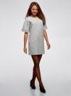Платье прямого силуэта с карманами oodji #SECTION_NAME# (серый), 14008017-2/46895/2000M - вид 6