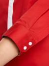Рубашка базовая прилегающего силуэта oodji #SECTION_NAME# (красный), 11406016/42468/4500N - вид 5