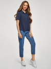 Блузка вискозная с короткими рукавами oodji #SECTION_NAME# (синий), 11411137B/14897/7900N - вид 6