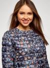 Куртка стеганая с круглым вырезом oodji для женщины (синий), 10204040-1B/42257/7919F - вид 4
