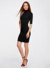 Платье вязаное с вырезом-капелькой на спине oodji #SECTION_NAME# (черный), 63912225/46999/2900N - вид 6