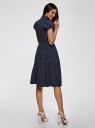 Платье миди с расклешенной юбкой oodji #SECTION_NAME# (синий), 11913026/36215/7910D - вид 3
