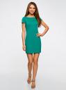 Платье трикотажное с вырезом-лодочкой oodji #SECTION_NAME# (зеленый), 14001117-2B/16564/6D00N - вид 2