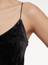 Топ на тонких бретелях oodji для женщины (черный), 15F06006/49115/2900N
