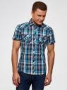 Рубашка клетчатая с нагрудными карманами oodji #SECTION_NAME# (синий), 3L410118M/34319N/796CC - вид 2