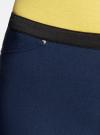 Брюки стретч узкие oodji для женщины (синий), 11713071-3B/14007/7900N - вид 4