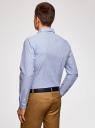 Рубашка хлопковая в полоску oodji #SECTION_NAME# (синий), 3L110318M/47942N/1075C - вид 3