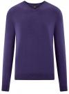 Пуловер базовый с V-образным вырезом oodji для мужчины (фиолетовый), 4B212007M-1/34390N/8801M