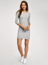 Платье трикотажное базовое oodji #SECTION_NAME# (серый), 14001071-2B/46148/2501M - вид 2
