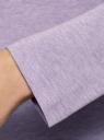 Водолазка хлопковая oodji #SECTION_NAME# (фиолетовый), 15E02001B/46147/8000M - вид 5
