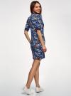 Платье трикотажное с воротником-стойкой oodji #SECTION_NAME# (синий), 14001229/47420/7970F - вид 3