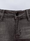 Джинсы skinny со средней посадкой oodji для женщины (серый), 12103167/47548/2300W - вид 4