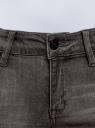 Джинсы skinny со средней посадкой oodji #SECTION_NAME# (серый), 12103167/47548/2300W - вид 4