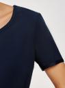 Платье вискозное с ремнем oodji для женщины (синий), 11901154-2/47741/7900N