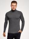 Водолазка базовая облегающая oodji для мужчины (серый), 5B513001M/46737N/2509M