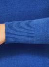 Джемпер базовый из мягкой пряжи oodji #SECTION_NAME# (синий), 63812409-4/38149/7500N - вид 5