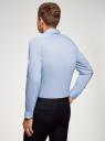Рубашка базовая приталенная oodji #SECTION_NAME# (синий), 3B140000M/34146N/7004N - вид 3