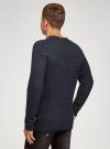 Джемпер ажурной вязки с круглым вырезом oodji #SECTION_NAME# (синий), 4L105066M/25365N/7900N - вид 3