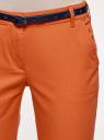 Брюки-чиносы с перфорированным звездами ремнем oodji #SECTION_NAME# (оранжевый), 11706190-3/43526/5900N - вид 4