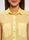 Топ хлопковый с рубашечным воротником oodji #SECTION_NAME# (желтый), 14901416-1B/12836/5000N - вид 4