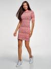 Платье трикотажное с воротником-стойкой oodji #SECTION_NAME# (розовый), 14001229/47420/4A29E - вид 6