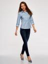 Блузка хлопковая с рукавом 3/4 oodji #SECTION_NAME# (синий), 13K03005B/26357/7000B - вид 6