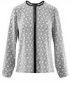Блузка из струящейся ткани с контрастной отделкой oodji #SECTION_NAME# (серый), 11411059B/43414/1229O