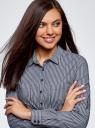 Рубашка в полоску с карманами oodji #SECTION_NAME# (синий), 13K03002-4B/46807/7910S - вид 4