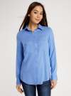 Блузка базовая из вискозы с карманами oodji #SECTION_NAME# (синий), 11400355-4/26346/7501N - вид 2
