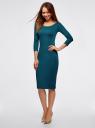 Платье облегающее с вырезом-лодочкой oodji #SECTION_NAME# (зеленый), 14017001-5B/46944/6C00N - вид 2