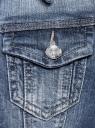 Жилет джинсовый с декоративными карманами oodji для женщины (синий), 12409023/45369/7500W