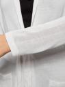 Кардиган вискозный тонкой вязки oodji #SECTION_NAME# (белый), 73212177-2/45648/1200N - вид 5