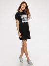Платье свободного силуэта из фактурной ткани oodji #SECTION_NAME# (черный), 14000162-7/47481/2919P - вид 6