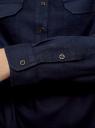 Рубашка хлопковая с нагрудными карманами oodji #SECTION_NAME# (синий), 13L11009/45608/7900N - вид 5